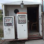 Vervallen tankstation in Armenië