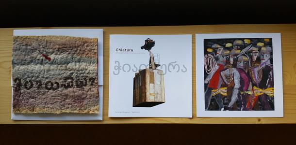 Chiatura, een project van Nora van Klingeren