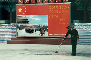 Landeninformatie China