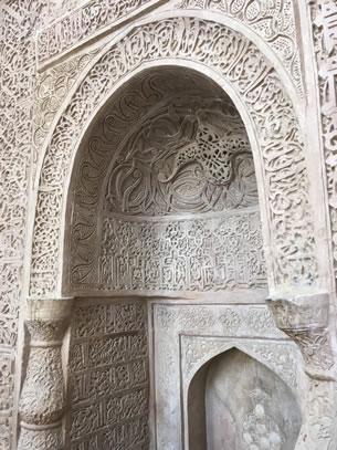 Neyriz mihrab in moskee  (foto: Ank & René)