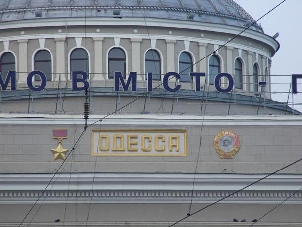 Met de trein door Oekraïne: het station van Odessa (foto: Blini Reizen)