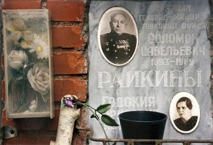 Moskou: grafsteen op de begraafplaats van het Novodevichy-klooster