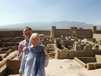Evaluatie Rondreis Iran