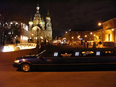 Sint-Petersburg: Kerk van de Verlosser op het Bloed