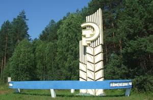 Wit-Rusland (8 dagen)