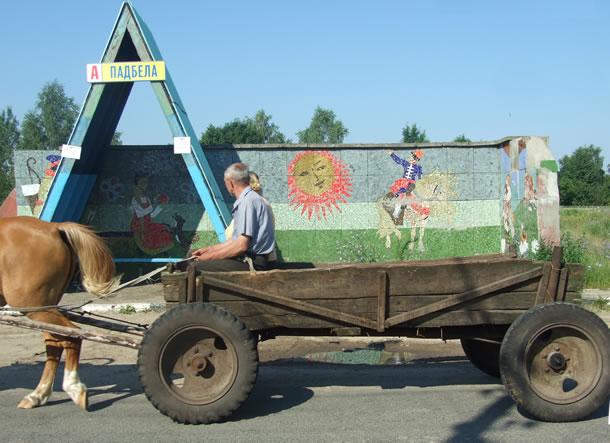 Het platteland van Wit-Rusland (foto: Blini Reizen)